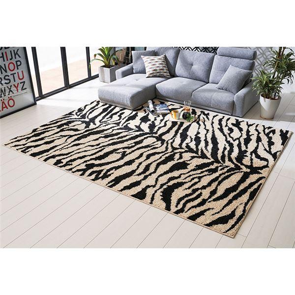 ゼブラ柄 ラグマット/絨毯 【約190cm×240cm】 モノトーン 長方形 日本製 ホットカーペット 床暖房対応 〔リビング〕