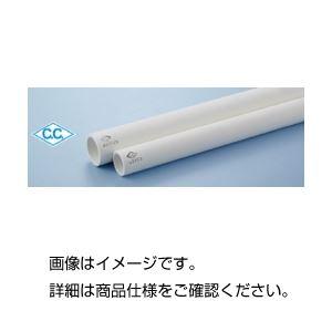 (まとめ)電気炉用炉心管 外径48内径40 1000mm【×5セット】