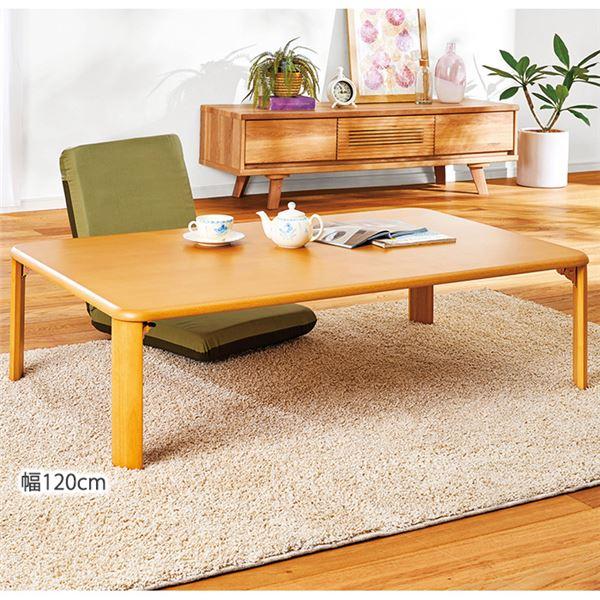 天然木 折りたたみ座卓/ローテーブル 【幅90cm ライトブラウン】 木製脚付き 〔リビング ダイニング〕