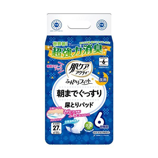日本製紙 クレシア 肌ケアアクティふんわりフィット 朝までぐっすり尿取りパッド 6回分吸収 1セット(162枚:27枚×6パック)