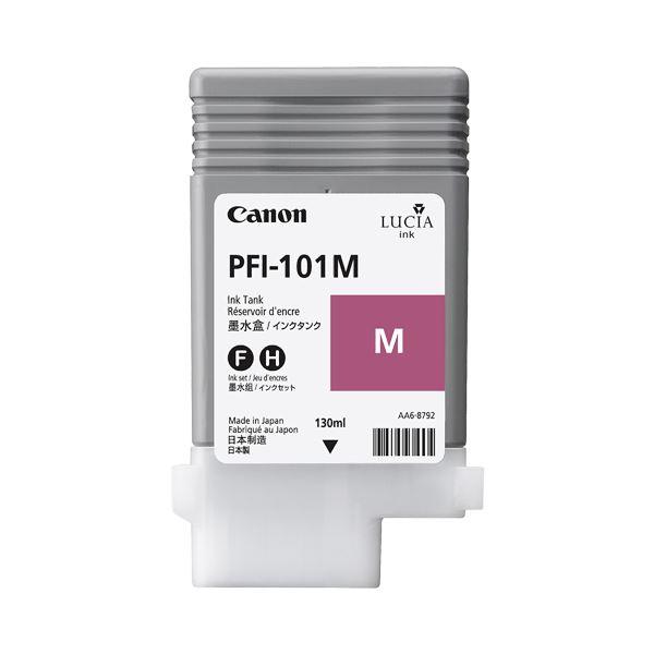 (まとめ) キヤノン Canon インクタンク PFI-101 顔料マゼンタ 130ml 0885B001 1個 【×6セット】