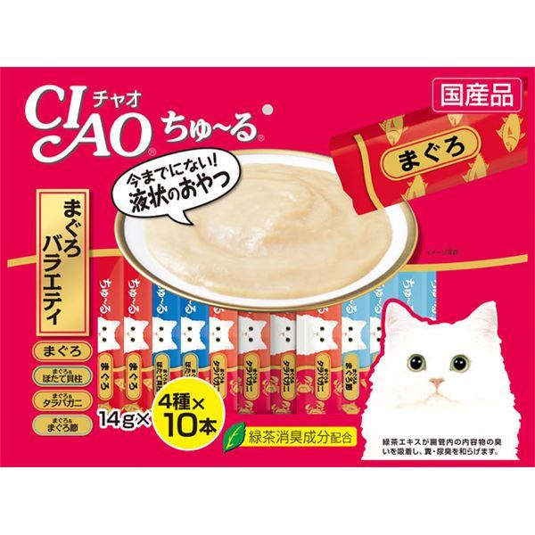 (まとめ)CIAO ちゅ~る まぐろバラエティ 14g×40本 (ペット用品・猫フード)【×8セット】