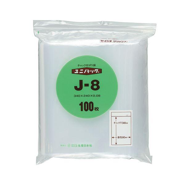 (まとめ) セイニチ J-8 ユニパック チャック付ポリエチレン (まとめ) ヨコ240×タテ340×厚み0.08mm【×5セット】 J-8 1パック(100枚)【×5セット】, 味そう倶楽部:773f9aa1 --- officewill.xsrv.jp