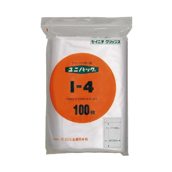 (まとめ)生産日本社 ユニパックチャックポリ袋280*200 100枚I-4(×10セット)