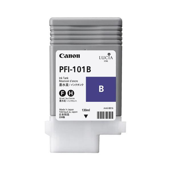 (まとめ) キヤノン Canon インクタンク PFI-101 顔料ブルー 130ml 0891B001 1個 【×6セット】