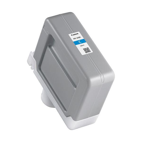 キヤノン インクタンク PFI-310Cシアン 330ml 2360C001 1個
