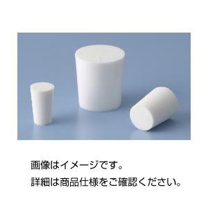 (まとめ)ユニストッパー M8【×300セット】