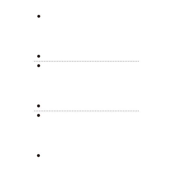 TANOSEE汎用マルチタイププリンタ帳票 白紙 A4 3分割 6穴 1箱(2500枚:500枚×5冊)