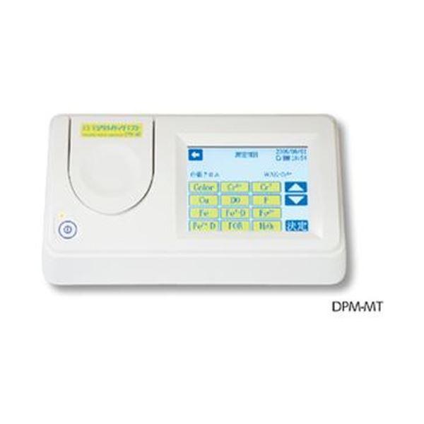 多項目水質計 DPM-MT-SP