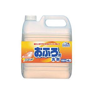 (まとめ)ミツエイ スマイルチョイス おふろ用洗剤4L 1本【×10セット】