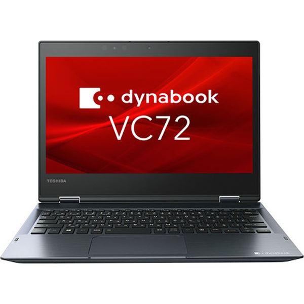 dynabook VC72/DP:Core i5-8350U vPro1.70GHz、8GB、256GB_SSD、タッチパネル付き12.5型FHD、WLAN+BT、Win10 Pro 64bit、Office無 A6V1DPB82111