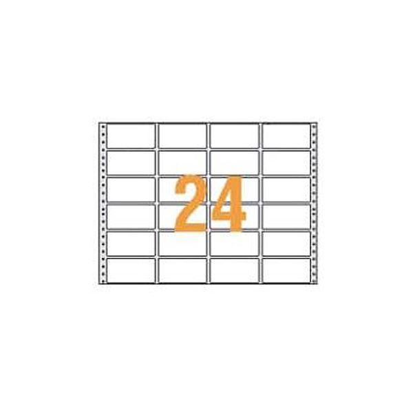 ライオン事務器 応用用紙15×11インチ 1/6横アミ・グレー T-15131PC 1箱(2000パーツ)