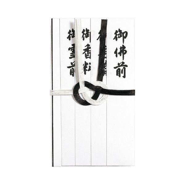 (まとめ)マルアイ 仏金封キ-222 黒白7本 多当折(×100セット)