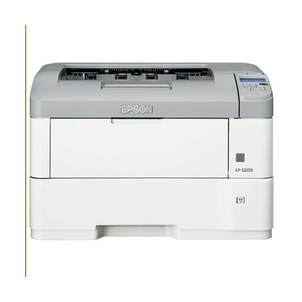 エプソン A3モノクロページプリンターPostScript 3対応モデル LP-S3250PS 1台