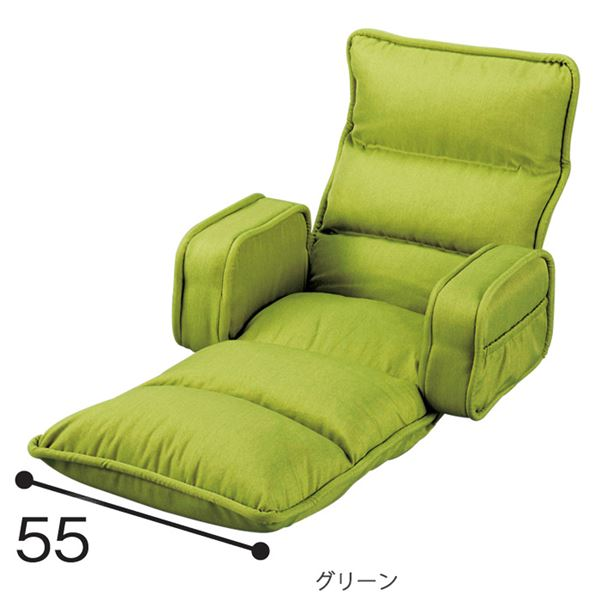 低反発 座椅子/パーソナルチェア 【肘付きタイプ】 グリーン 幅74×44~167×75cm リクライニング スチールパイプ