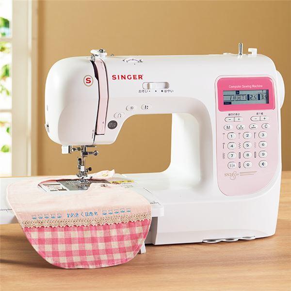 【シンガー】 文字縫いコンピューターミシン/裁縫道具 【約幅40.4cm】 電源:家庭用電源AC100V 〔プレゼント ギフト 贈り物〕