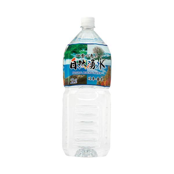 (まとめ)ミツウロコビバレッジ 四季の恵み自然湧水 岐阜養老 2L/6本【×5セット】