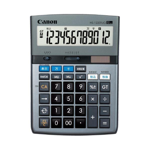 (まとめ)キヤノン 環境配慮実務電卓 HS-1220TUG(×10セット)
