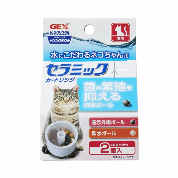 (まとめ)ピュアクリスタル ドリンクボウル セラミックカートリッジ 猫用 2個(ペット用品)【×24セット】