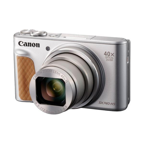 キヤノン デジタルカメラ PowerShot SX740 HS (シルバー) 2956C004