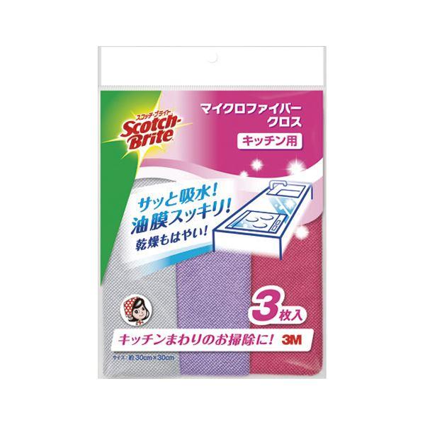 (まとめ) スコッチブライト スコッチ・ブライト マイクロファイバークロスキッチン用3枚入【×20セット】