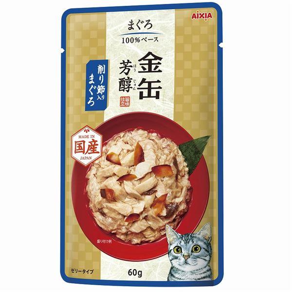 (まとめ)金缶芳醇パウチ 削り節入りまぐろ 60g【×96セット】【ペット用品・猫用フード】