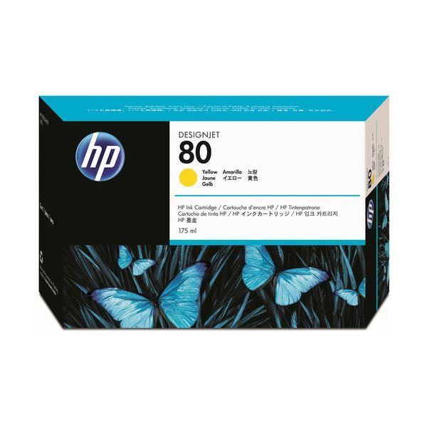 HP HP80 インクカートリッジイエロー 175ml 染料系 C4873A 1個