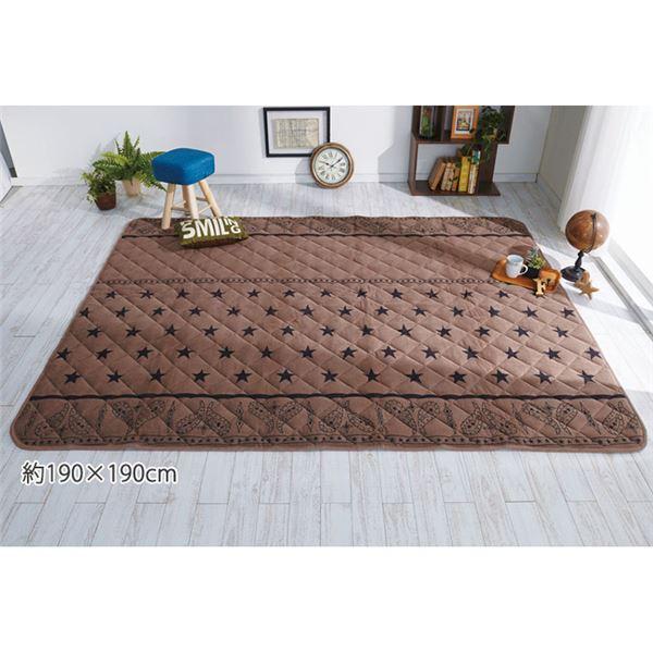 西海岸風 ラグマット/絨毯 【約190cm×240cm ブラウン】 長方形 洗える 表地:綿100% 〔リビング ダイニング〕