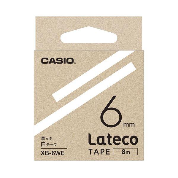 (まとめ)カシオ計算機 ラテコ専用テープXB-6WE 白に黒文字(×30セット)