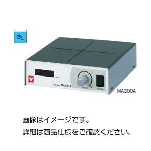 実験器具 汎用機器 トラスト マグネチックスターラー 公式ショップ まとめ ×3セット MA300A デジタルスターラー