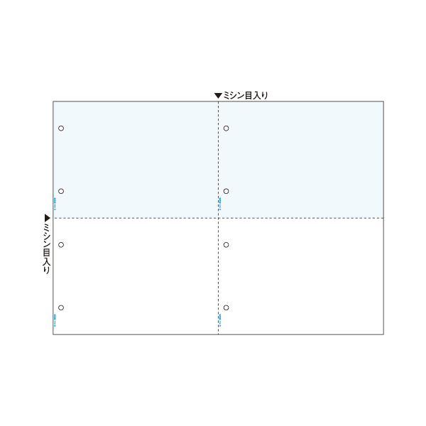 ヒサゴ マルチプリンタ帳票 A3 カラー4面(白/ブルー) 8穴 BP2076Z 1箱(600枚)