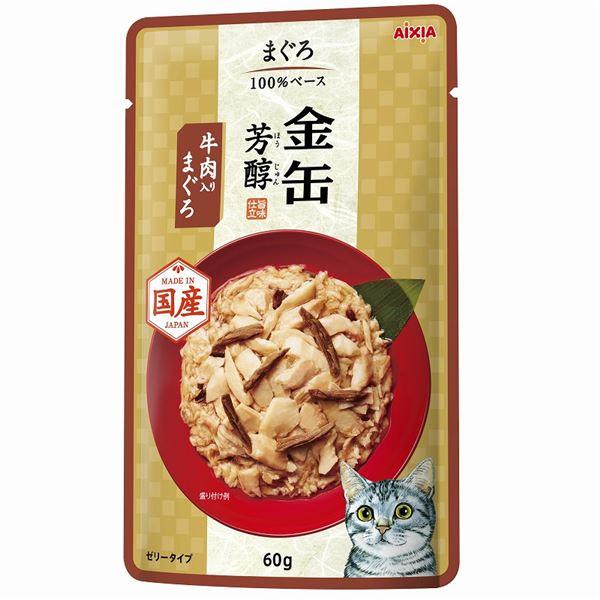 (まとめ)金缶芳醇パウチ 牛肉入りまぐろ 60g【×96セット】【ペット用品・猫用フード】