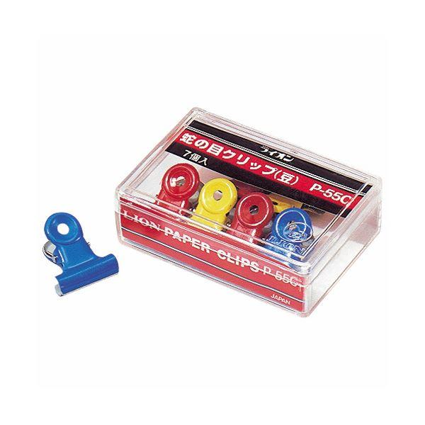 (まとめ) ライオン事務器 カラー蛇の目クリップ 豆口幅20mm 3色込 P-55C 1箱(7個) 【×30セット】