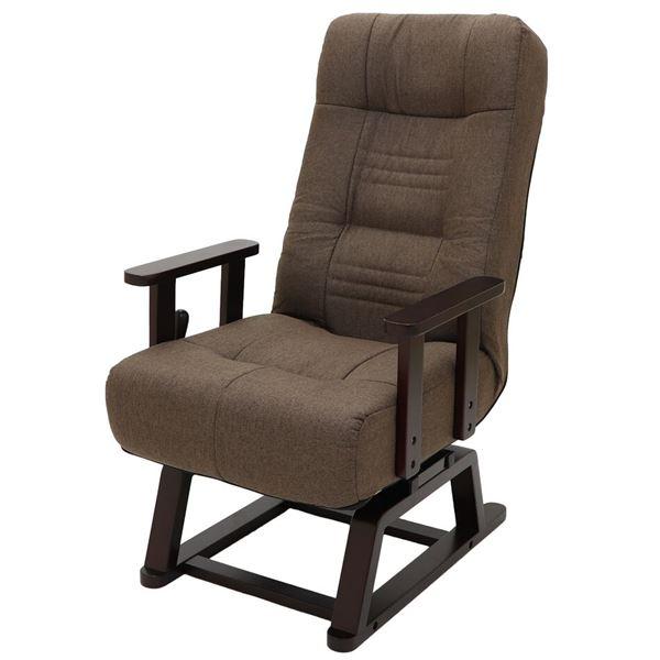 (組立品)コイルバネ回転高座椅子
