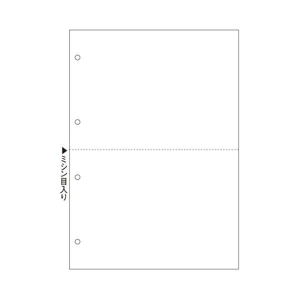 ヒサゴ マルチプリンタ帳票 A4 白紙2面 4穴 BP2003WZ 1箱(2400枚)