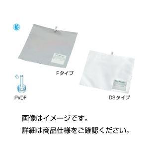 (まとめ)フレックサンプラー 10L(DS)【×10セット】