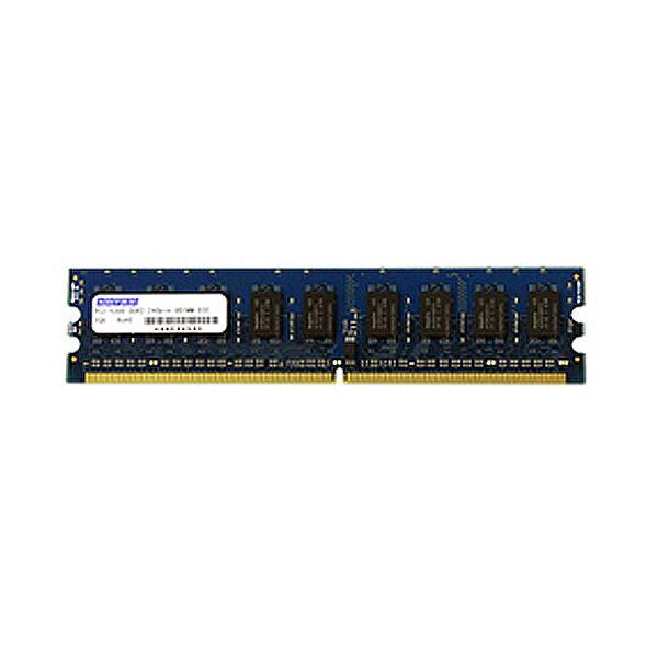 アドテック DDR2 667MHzPC2-5300 240Pin Unbuffered DIMM ECC 2GB ADS5300D-E2G 1個