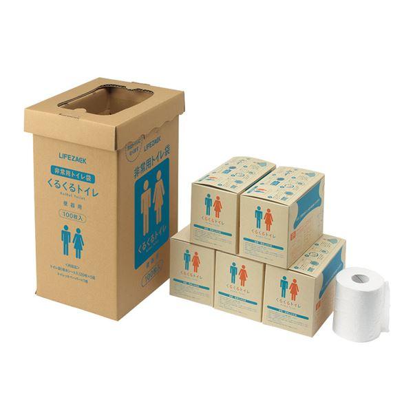 排泄後すぐにジェル化し始める吸水シート付きのトイレ袋 くるくるトイレ100回分 243982 【代引不可】