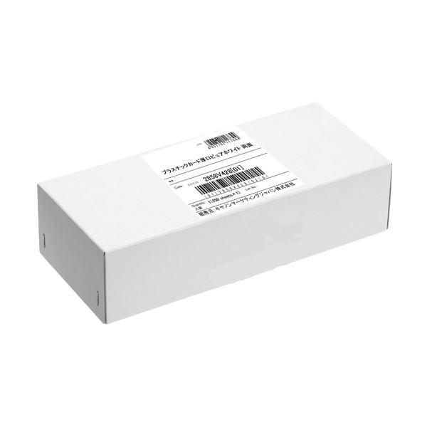 キヤノン ピュアホワイト プラスチックカード 厚口 ピュアホワイト 両面 両面 厚口 角丸, ヤマノライス:2a65b6ad --- rods.org.uk