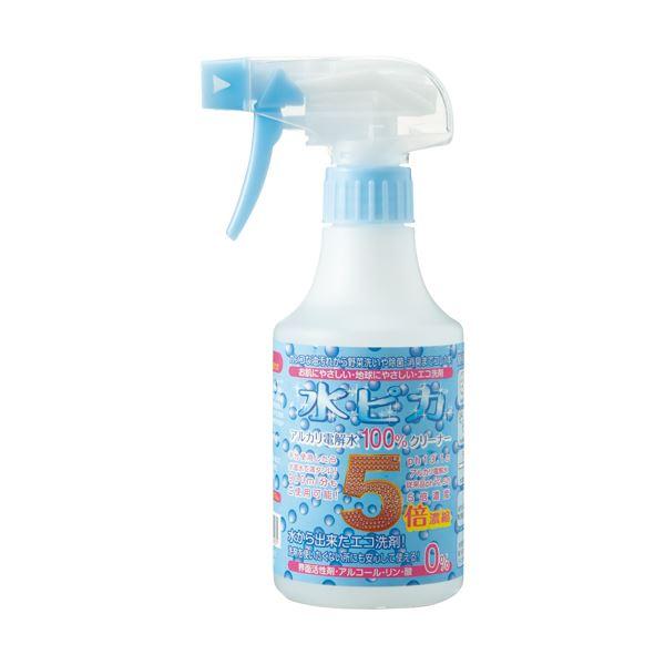 (まとめ)アール・ステージアルカリ電解水クリーナー 水ピカ スプレーボトル 300ml 1本【×10セット】