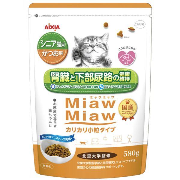 (まとめ)MiawMiawカリカリ小粒タイプミドル シニア猫用 かつお味 580g【×12セット】【ペット用品・猫用フード】