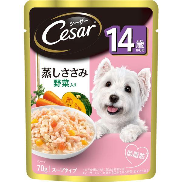 (まとめ)シーザー 14歳からの 蒸しささみ 野菜入り 70g (ペット用品・犬フード)【×160セット】