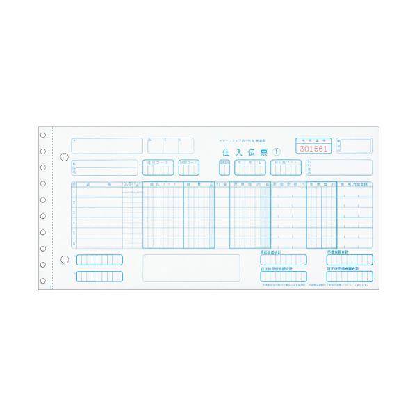 ヒサゴ チェーンストア統一伝票 仕入手書用 5P 10_1/2×5インチ BP1704 1セット(1000組)
