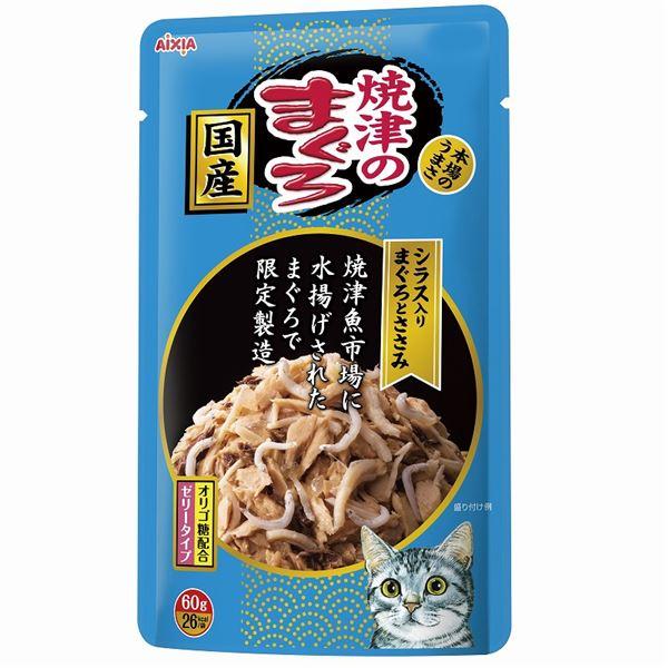 (まとめ)焼津のまぐろパウチ シラス入まぐろとささみ 60g【×96セット】【ペット用品・猫用フード】
