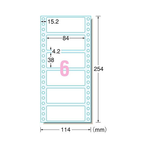 エーワン コンピュータフォームラベル4_1/2×10インチ スタンダード1列 6面 84×38mm 28023 1箱(500折)