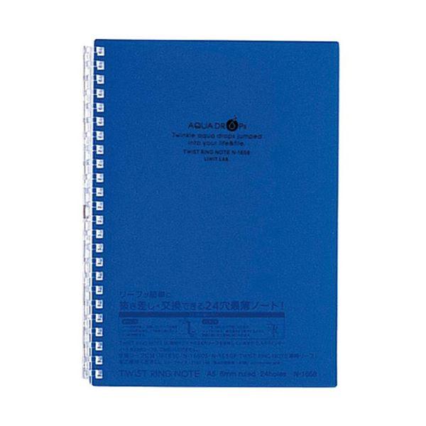 (まとめ) リヒトラブ AQUA DROPsツイストノート A5 24穴 B罫 藍 30枚 N-1658-11 1冊 【×30セット】