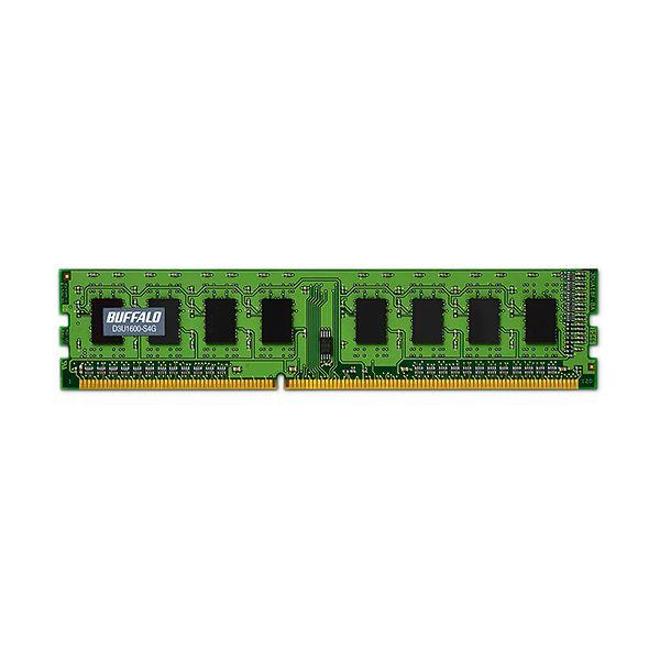 バッファロー 法人向けPC3-12800 DDR3 1600MHz 240Pin SDRAM DIMM 4GB MV-D3U1600-S4G1枚