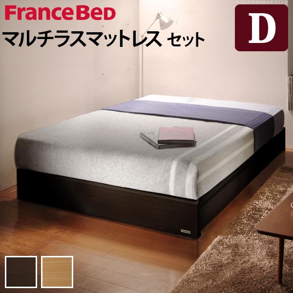 フランスベッド ダブル マットレス付き ヘッドボードレスベッド 〔バート〕 収納なし ダブル マルチラススーパースプリングマットレスセット 木製 国産 日本製 シンプル