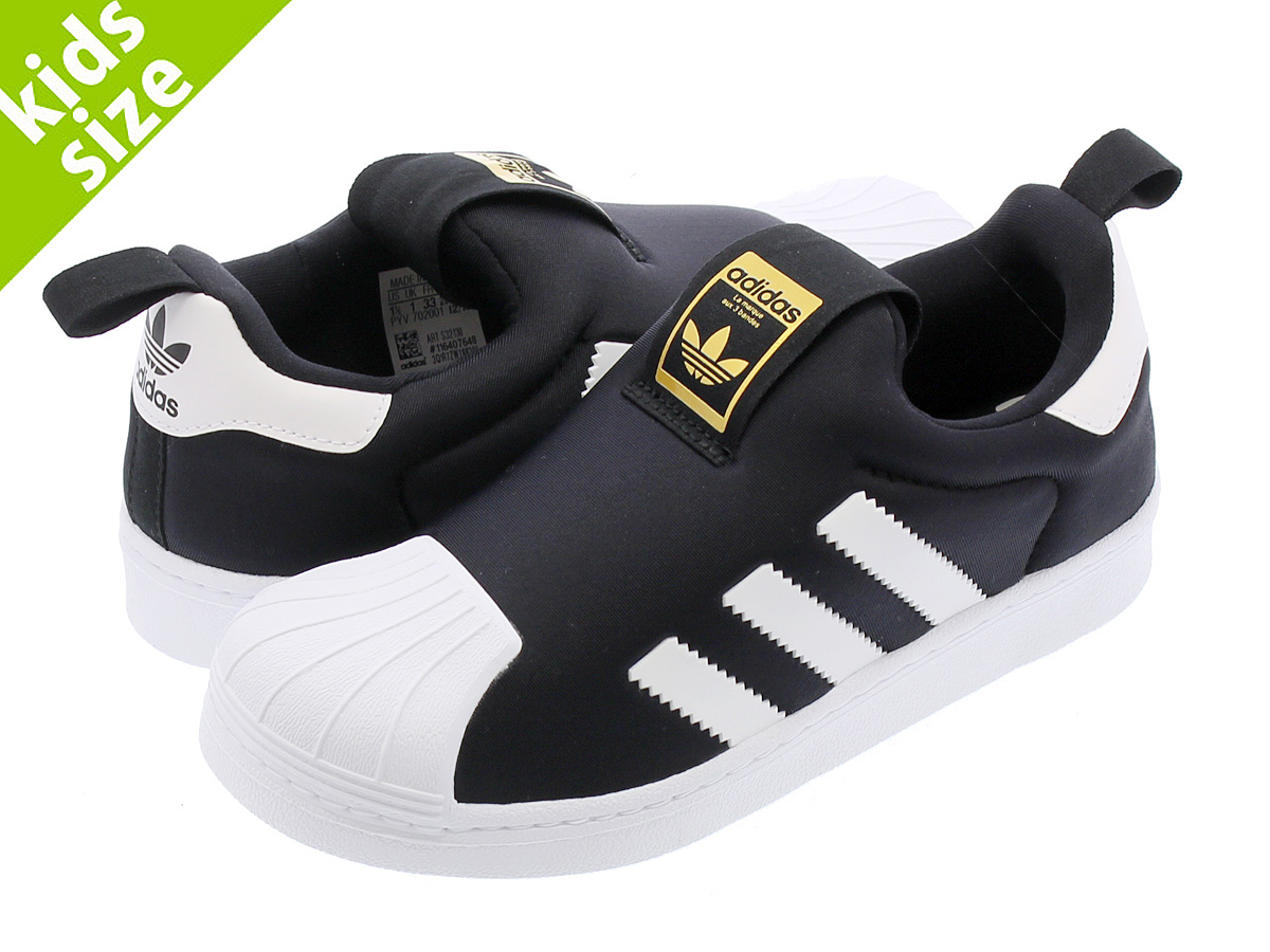 adidas SUPER STAR 360 C阿迪达斯大明星360 C CORE BLACK/WHITE/GOLD MET