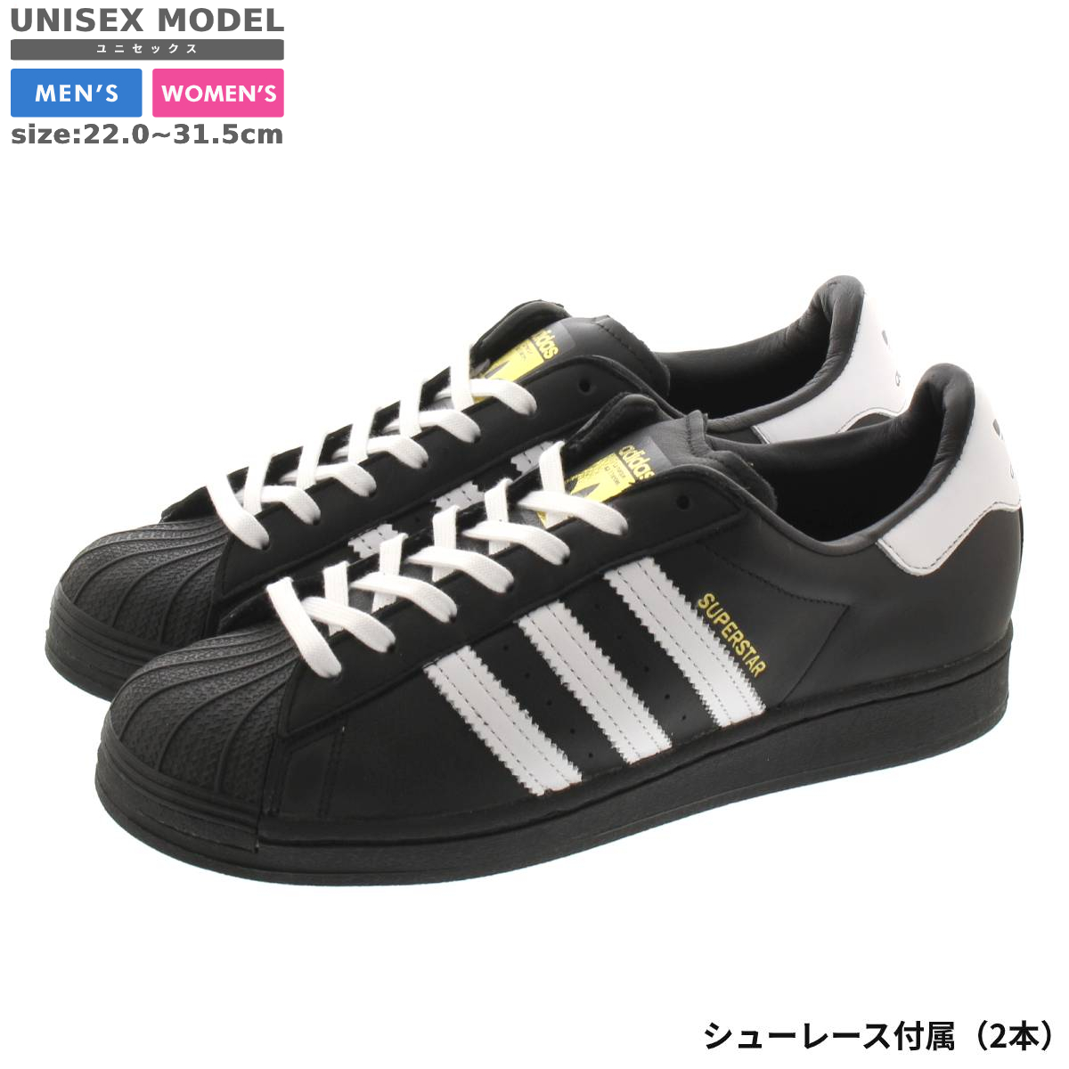 adidas SUPERSTAR LACELESS アディダス スーパースター レースレス CORE BLACK/FTWR WHITE/CORE BLACK fv3018